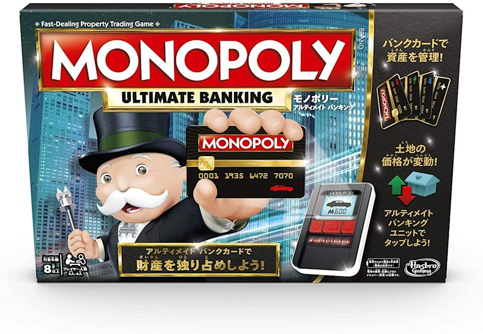 <p>Embrace your inner Wolf of Wall Street and challenge your friends and family with the <span>Monopoly Ultimate Banking Board Game</span> ($21, originally $25).</p>