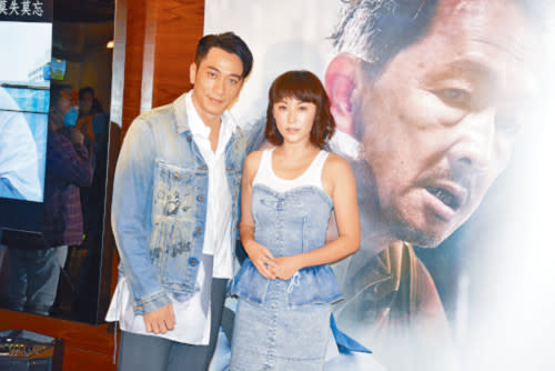 Annie with her 'The Ladies' Market' co-star Ron Ng