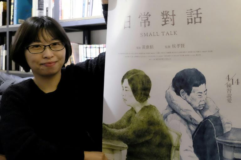 "Huang Hui-chen's directorial debut ""Small Talk"" -- which focuses on her fraught relationship with her mother -- was named best documentary last month at the Berlin International Film Festival, winning the LGBT-focused Teddy Award"