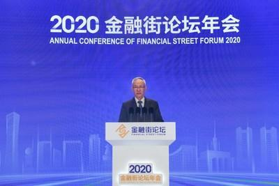 Chinese Vice Premier Liu He, also a member of the Political Bureau of the Communist Party of China Central Committee, attended the opening ceremony of the Annual Conference of Financial Street Forum 2020 in Beijing, capital of China, Oct. 21, 2020.