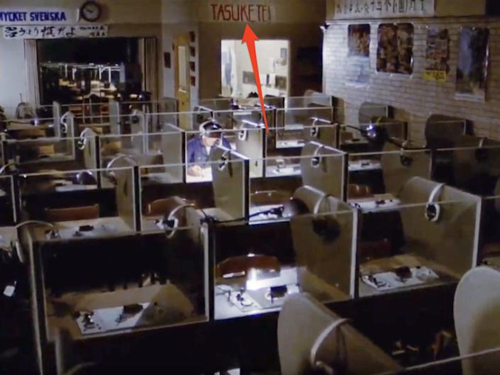 """The word """"tasukete"""" appears on a banner above the door in an office in """"The Exorcist."""""""
