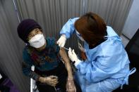 FILE PHOTO: South Korea starts first vaccinations for senior citizens