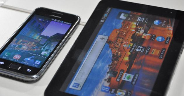 Should you buy a tablet if you already have a smartphone and