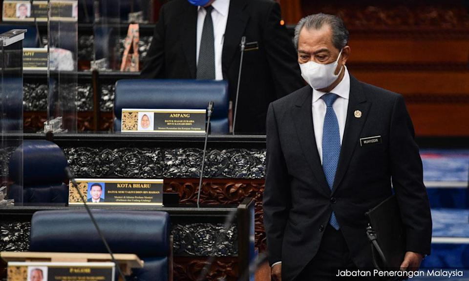 Opposition MPs from east to west call for Muhyiddin's resignation