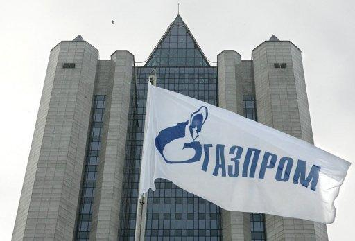 Gazprom hits Ukraine with surprise $7bln gas bill