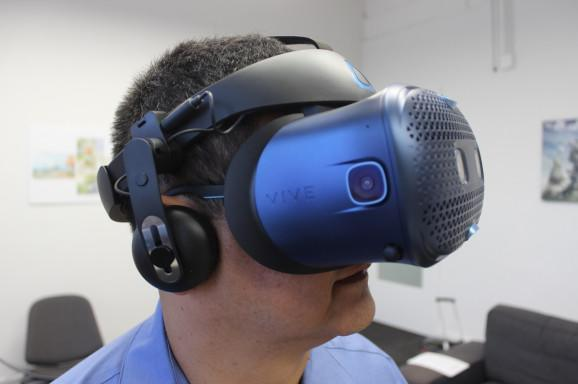 Side view of the HTC Vive Cosmos.