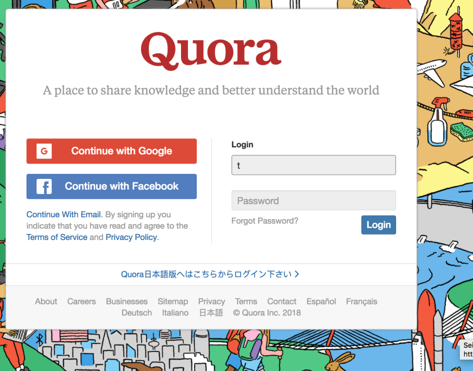 Quora's login screen allows you to log in via Facebook and Google in addition to a standard username and password. (Yahoo Finance screenshot)