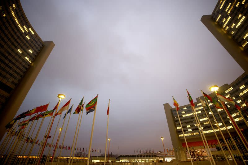 A general view of the United Nations complex, the Vienna International Centre, in Vienna