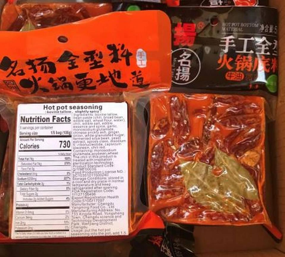 Ming Yang Hotpot Seasoning (Slightly spicy)