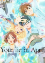 <p>Back in the world of (slightly more) realism, <em>Your Life in April</em> makes for a slower, more emotional ride. But it's one worth taking, with the series shirking lots of romantic clichés so many other animes embrace too eagerly. </p>