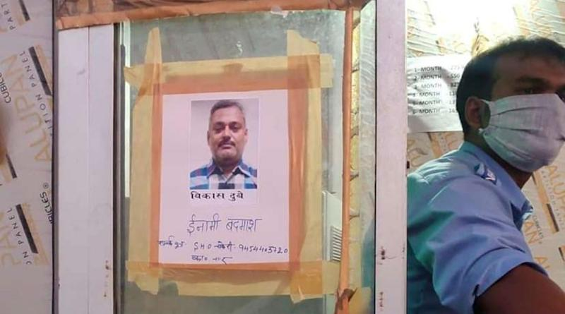 Kanpur Encounter Case: Bounty on History-Sheeter Vikas Dubey Increased to Rs 5 Lakh by UP Police