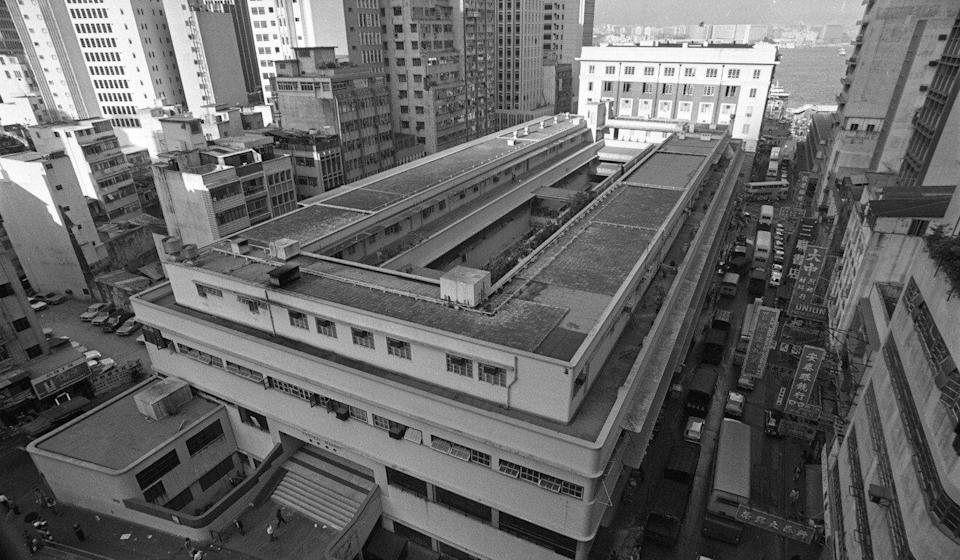 A view of the Central Market in November 1977. Photo: SCMP