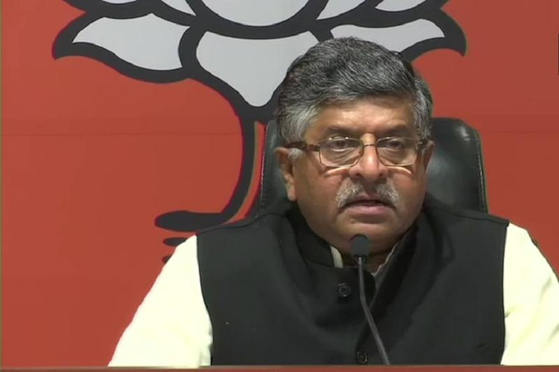 Video Conference Hearings May Remain The Norm for Some Time: Ravi Shankar Prasad