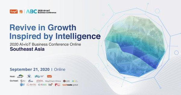 2020 AI+IoT Business Conference Online
