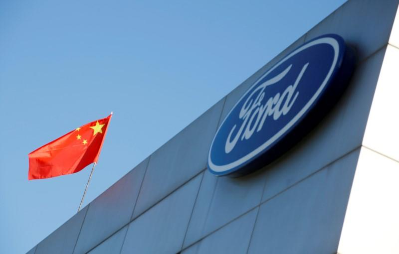 Ford's China ventures increase May sales as market rebounds