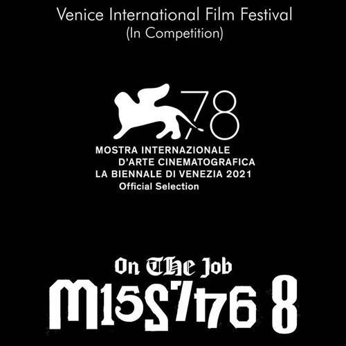 'On the Job 2: The Missing 8' is the only Filipino movie nominated at the Festival