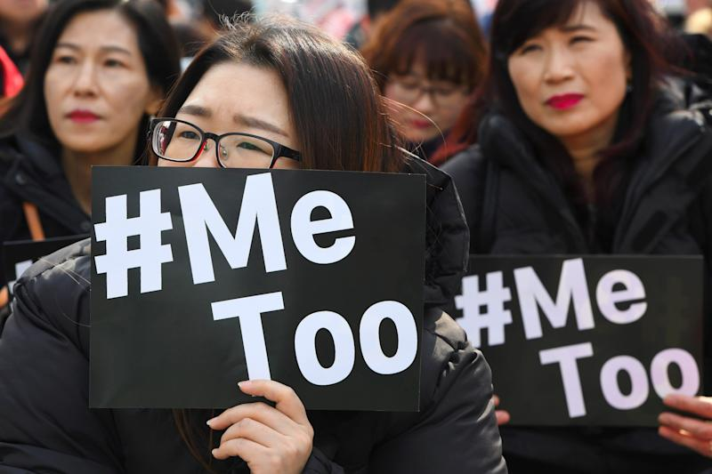 South Korean demonstrators hold banners during a rally to mark International Women's Day as part of the country's #MeToo movement.