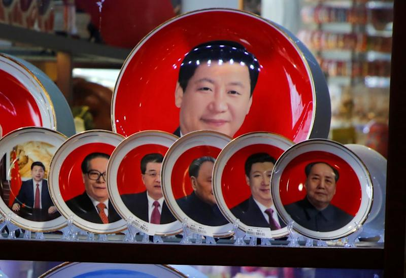 China to scrap cap on presidential, vice presidential terms today