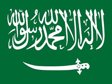 Saudi Arabia calls urgent Gulf Cooperation Council, Arab League meetings on 30 May over fresh tensions with Iran