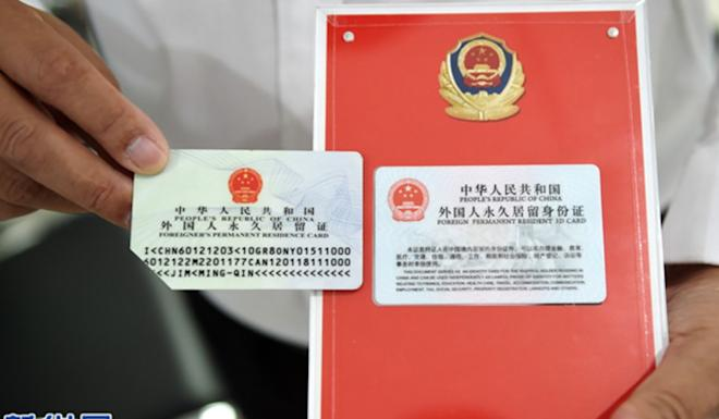 Chinese foreign permanent residence ID cards will be within reach of more overseas workers when immigration rules change in August. Photo: Xinhua