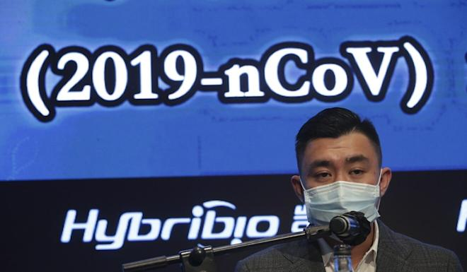 Kun Tit Sang, director and vice general manager of Hybribio, says the company will expand in Hong Kong. Photo: Edmond So