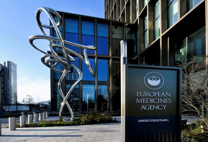 FILE PHOTO: Exterior of European Medicines Agency is seen in Amsterdam