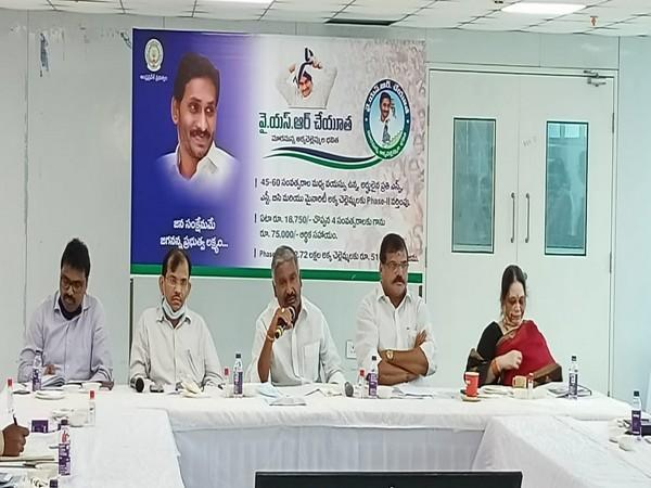 Andhra Pradesh Panchayat Raj Minister Peddireddy Ramachandra Reddy (Minister with the mic) (Photo/ANI)