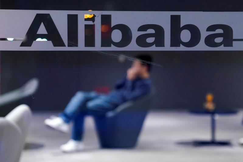 The logo of Alibaba Group is seen during Alibaba Group's 11.11 Singles' Day global shopping festival at the company's headquarters in Hangzhou