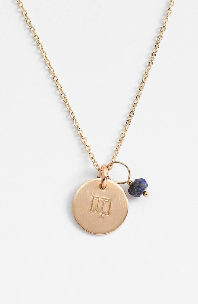 <p>Understated and elegant, this <span>Nashelle 14k-Gold Fill & Semiprecious Birthstone Zodiac Mini Disc Necklace</span> ($52) is just like your Virgo BFF.</p>
