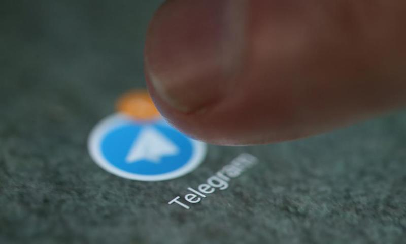 Telegram app logo on a smartphone.