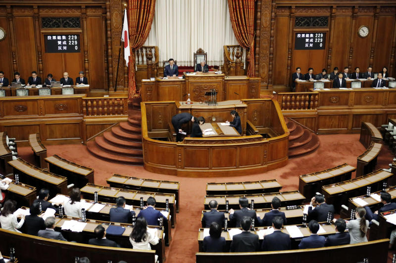 This general view shows a plenary session of upper house house after Eugenics Protection Law was passed in parliament in Tokyo Wednesday, April 25, 2019. Japan's government apologized to tens of thousands of victims forcibly sterilized under the now-defunct Eugenics Protection Law and promised to pay compensation. (Toshiyuki Matsumoto/Kyodo News via AP)