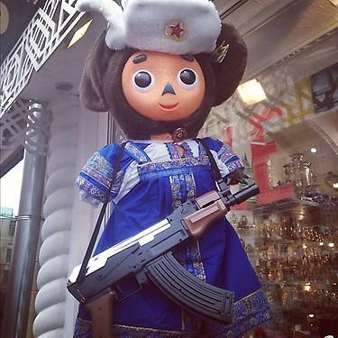 Big doll with big gun. (#NickInEurope)