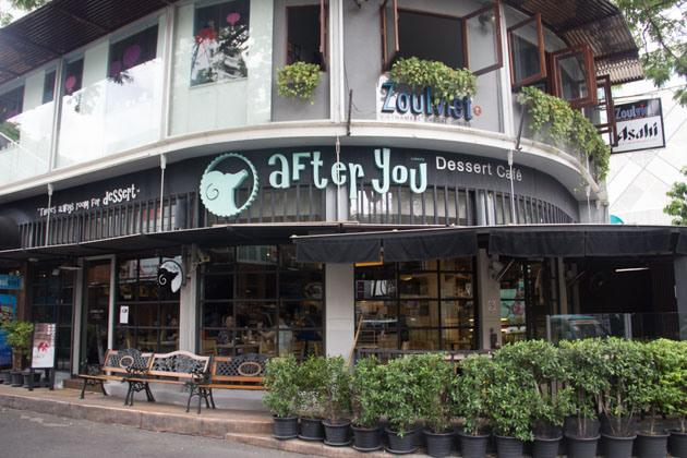 best Bangkok Cafes after you dessert