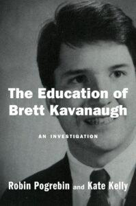 """Cover to """"The Education of Brett Kavanaugh"""" book"""