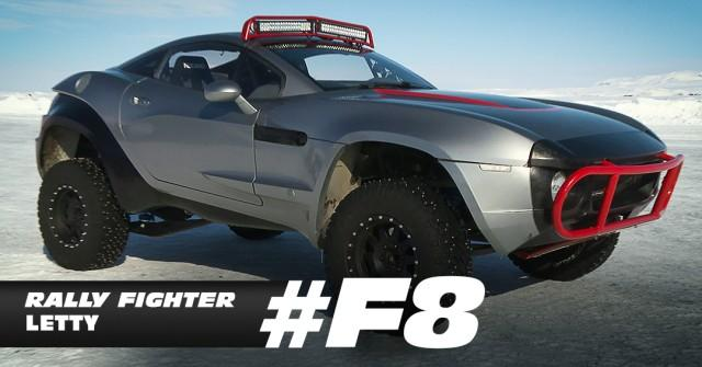 Rally Fighter