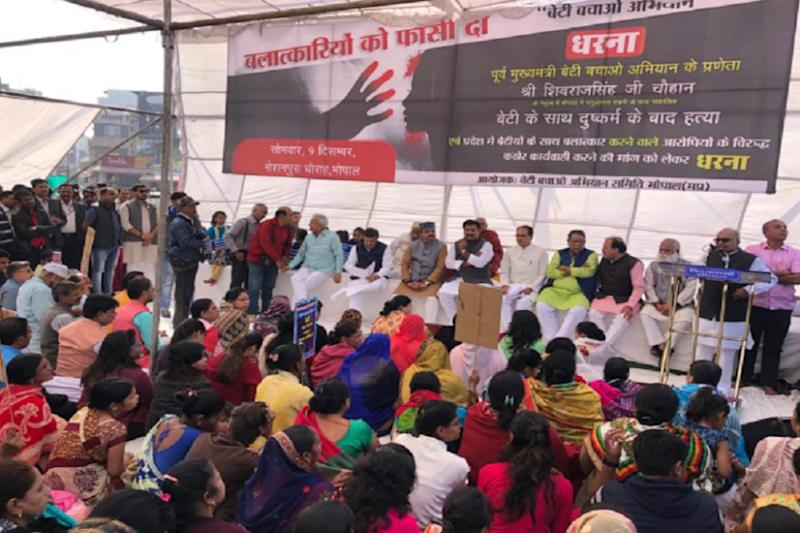 Shivraj Singh Chouhan Sits on Dharna Against Delay in Probe of MP Rape and Murder Case