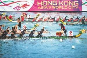 Hong Kong Tourism Board: Hong Kong Celebrates Dragon Boat Festival with 3-Day Races and Parties