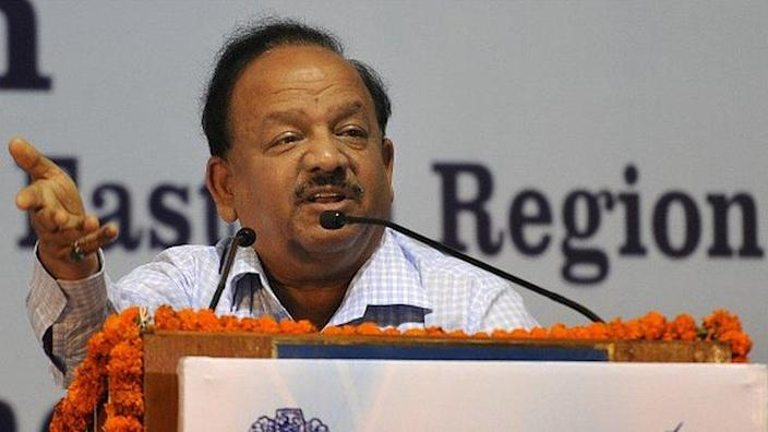 Health Minister Harsh Vardhan addresses the students and teachers of Science after the launch of Rashtriya Aavishkar Abhiyaan and inauguration of science exhibition at Talkatora Stadium on July 9, 2015 in New Delhi