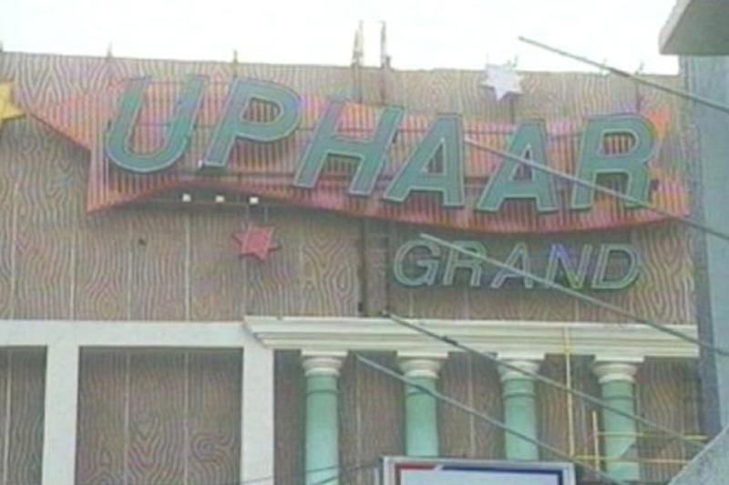 Ansal Brothers Won't Go to Jail in Uphaar Fire Tragedy Case as SC Rejects Curative Petitions