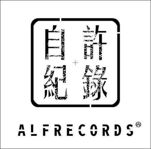 Alfred shared the logo of his new company ALFRECORDS