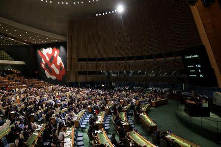The United Nations General Assembly votes to adopt a draft resolution to deplore the use of excessive force by Israeli troops against Palestinian civilians at U.N. headquarters in New York, U.S., June 13, 2018. REUTERS/Mike Segar