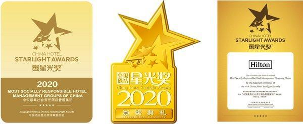 """Hilton Named """"Most Socially Responsible Hotel Management Group of China"""""""