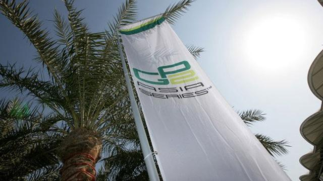 GP2 2009 - Logo ahead of Bahrain race
