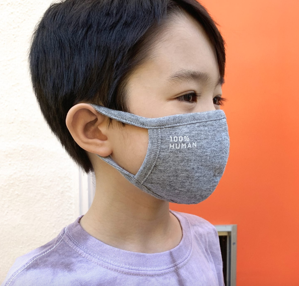 Everlane The 100% Human Kid Face Mask Five-Pack, ₱1250. PHOTO: Everlane