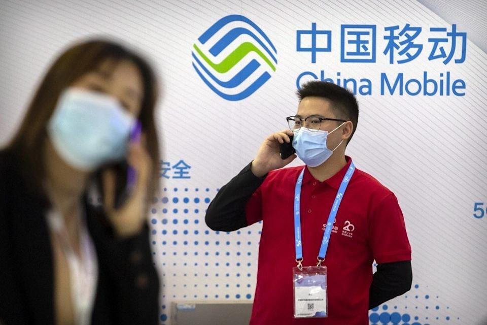 """China Mobile said it would take steps to protect the """"lawful rights"""" of the company and its holders after the NYSE moved to delist the company. Photo: AP"""