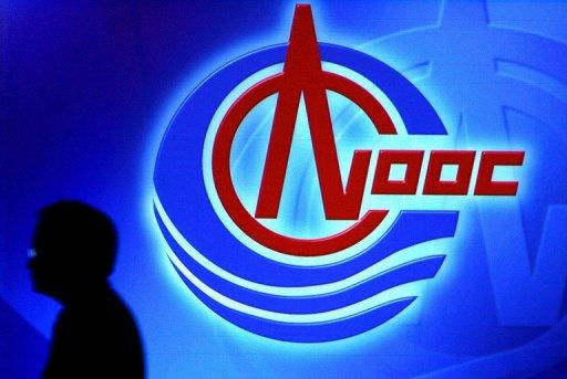 The CNOOC logo