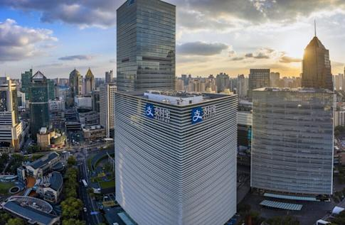 Ant Group's building in Shanghai as captured by a drone. The Alipay operator may be added to the US Entity List, according to a Reuters report on October 12. Photo: EPA-EFE