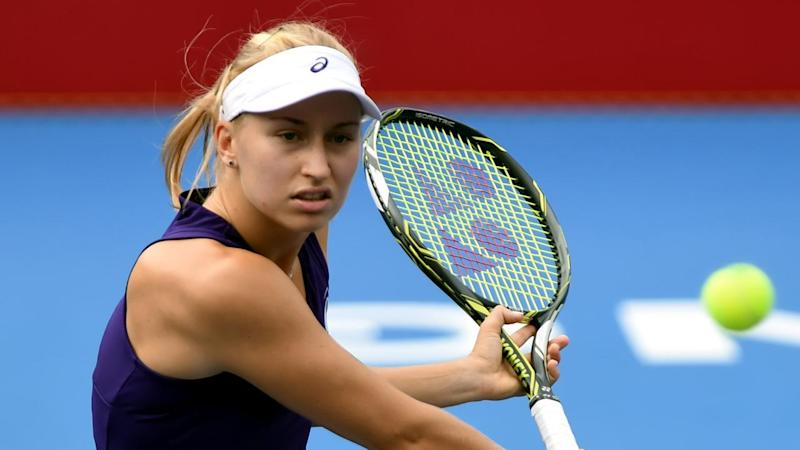 Daria Gavrilova has continued her strong form with a first-round upset at the Kremlin Cup.