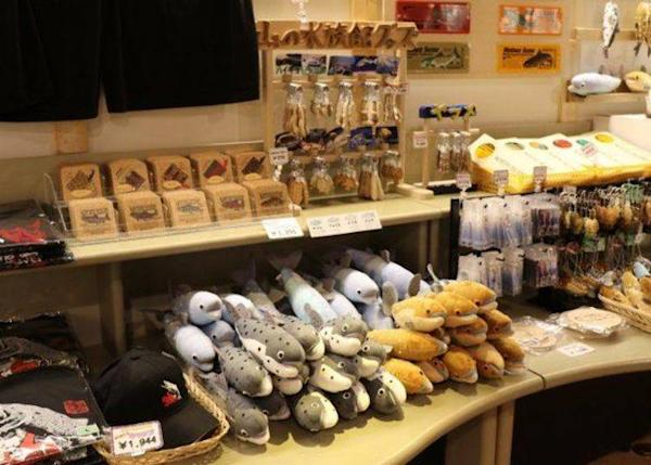Aquarium museum goods. These are cute stuffed animals of the huchen and the salmon (¥1296, including tax)