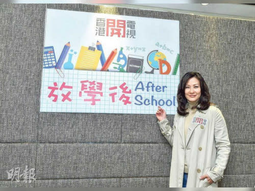 """Flora previously hosted the education-themed show, """"After School"""""""
